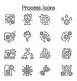 process data analysis icon set in thin line style vector image vector image