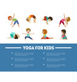 yoga for kids banner template with place for text vector image vector image