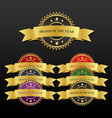 badges colorful vector image