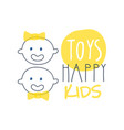 toys happy kids logo colorful hand drawn vector image vector image