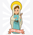 holy mary devotion spirituality faith image vector image vector image