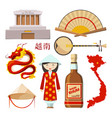 landmarks and symbols of vietnam vector image vector image