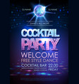 disco ball background disco poster cocktail party vector image vector image