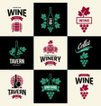 modern wine isolated logo collection for tavern vector image