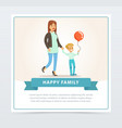 mother and her son smiing little boy with balloon vector image