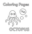 cartoon octopus coloring book vector image