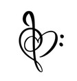 music key and heart abstract hand drawn vector image