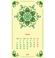 template calendar 2016 for month March vector image