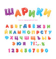 balloon cyrillic font for kids funny abc letters vector image vector image