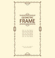 geometric frame line style vector image vector image