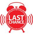 Last chance alarm clock icon vector image vector image