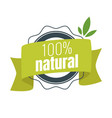 natural food sticker or seal vector image