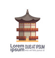 traditional korea palace or temple landmark vector image vector image