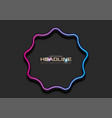 blue purple curved wavy circle abstract neon vector image vector image