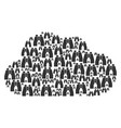 cloud shape of find binoculars icons vector image