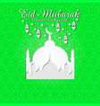 islamic theme greeting cards vector image vector image