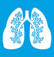 lungs icon white vector image