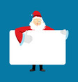 santa claus holding banner blank christmas vector image vector image
