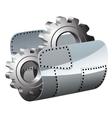 Steel settings folder vector image