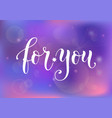 calligraphy of for you in white on pink purple vector image