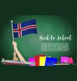 flag of iceland on black chalkboard background vector image vector image