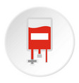 blood donation bag icon circle vector image vector image