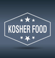 kosher food hexagonal white vintage retro style vector image vector image