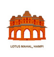 lotus mahal hampi indian most famous sight vector image vector image
