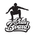 monochrome with skater and vector image vector image