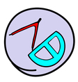 Protractor and Drawing Compass vector image vector image