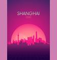travel poster futuristic retro skyline shanghai vector image vector image