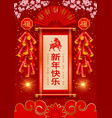 chinese new year congratulation year ox vector image
