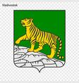 emblem of vladivostok vector image vector image