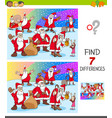 find differences with christmas characters vector image vector image