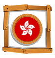 flag of hongkong in wooden frame vector image vector image