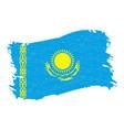 flag of kazakhstan grunge abstract brush stroke vector image vector image