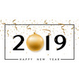 happy new year minimalistic banner with shiny vector image