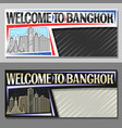 layouts for bangkok vector image vector image