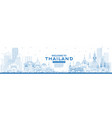 outline welcome to thailand city skyline vector image vector image