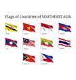 waving flags of aec members vector image