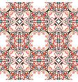 arabic decorative ornament vector image vector image