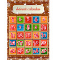 christmas childish advent calendar on wooden vector image vector image