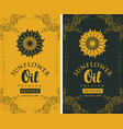 set labels for refined sunflower oil with curlicue vector image vector image