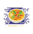 foods around in the world vector image