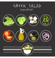 Greek Cuisine Image vector image vector image