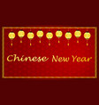 happy new year background design for chinese vector image vector image