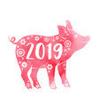 pink watercolor silhouette of pig vector image vector image