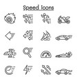speed fast icon set in thin line style vector image
