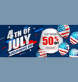 50 per cent off sale banner for independence day vector image