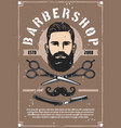 barber shop service retro poster with bearded man vector image